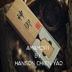 OMAMORI By Hanson Chien &...